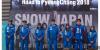 2016-17 SAJ Take Off 記者会見 - 新生「SNOW JAPAN」